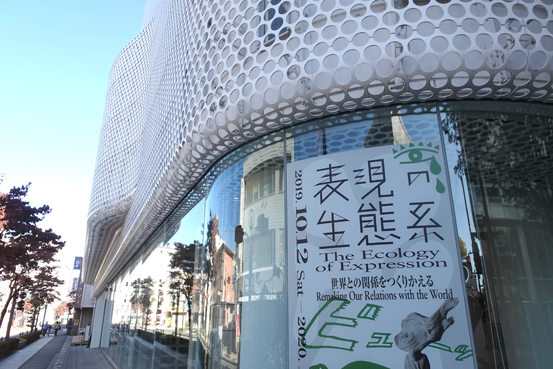 アーツ前橋.jpg
